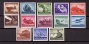 Продается коллекция марок 3 й Рейх (Deutsche Reich)